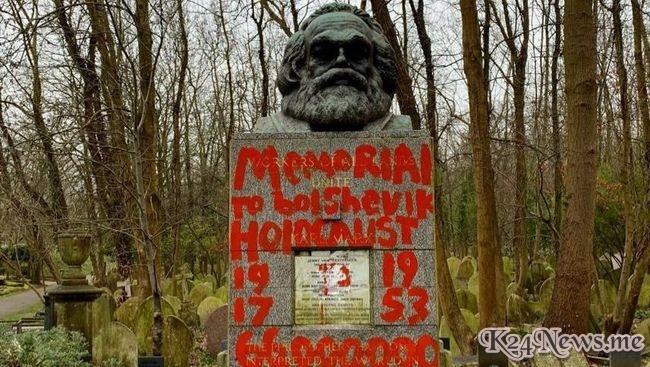 Makam Karl Marx Kembali Jadi Sasaran Perusakan