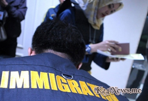 Imigrasi Timika