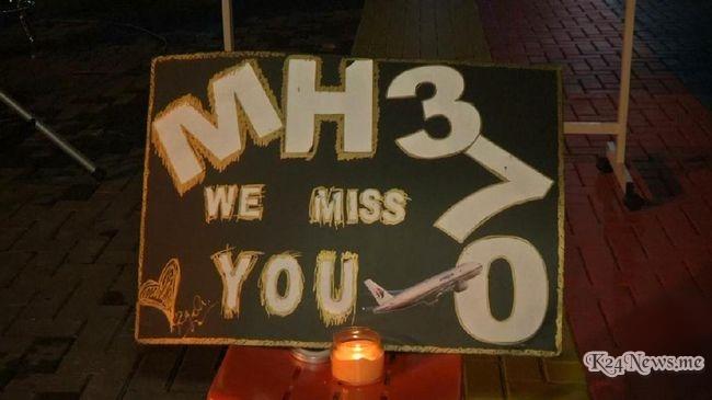 Setahun Hilangnya MH370 Dan Lima Teori Liar