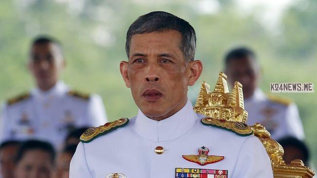 Raja Thailand